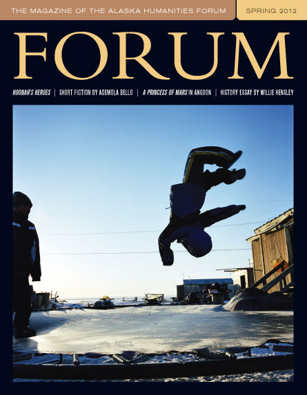 WEB_cover_ak_hum_forum_spring2012-1
